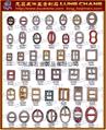 水钻饰釦 服装配件 鞋类扣件  织带五金  服装辅料 5
