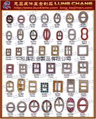 水鑽飾釦 服裝配件 鞋類扣件  織帶五金  服裝輔料      068