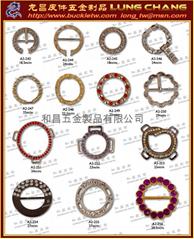 鞋類五金 服裝扣環 皮件飾品 織帶五金 金屬標牌