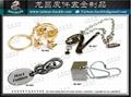 书包扣 金属锁 钥匙锁 工具箱 铁锁釦 文具 2