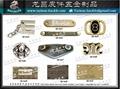 书包扣 皮件 工具 铁 铜 金属 钥匙锁 五金配件  2