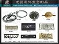 鐵鎖扣 書包鎖 鑰匙釦 五金配件 2