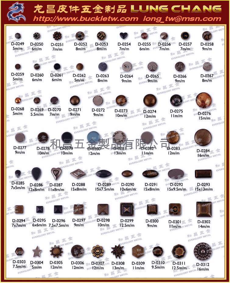 磁扣 四合扣 压釦 一般五金配件169 5