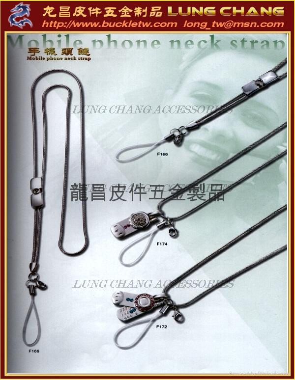 手机颈鍊吊饰,品牌钥匙圈,手机皮吊饰 1