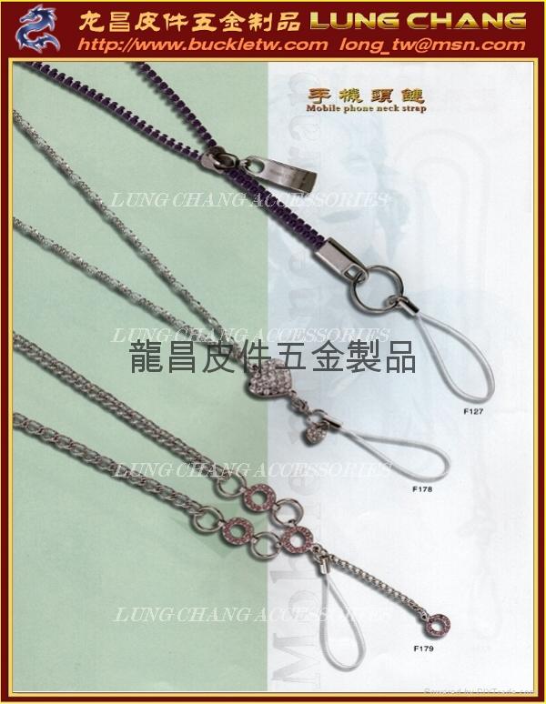 手机颈鍊 金属饰链 1
