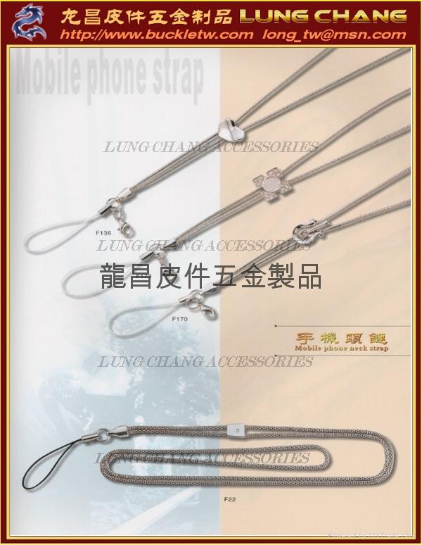 手機頸鍊,品牌鑰匙圈,手機皮吊飾 1