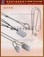 Brand key ring&Mobile phpne neck strap