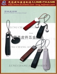 Brand key ring&Mobile phpne neck strap