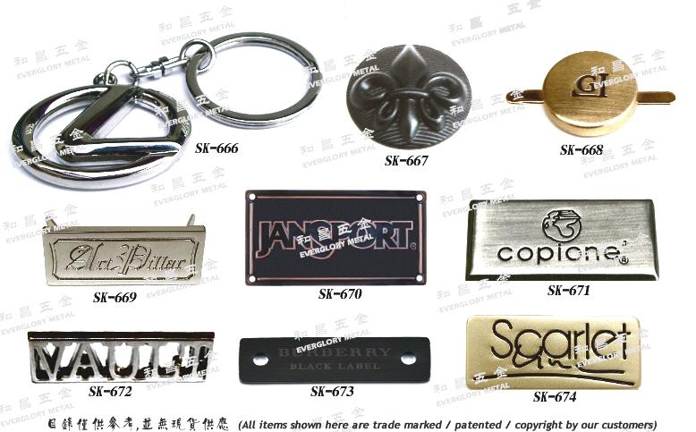 金屬LOGO 皮包 手提包袋 托特包 背包 五金銘牌 配件 開發 設計 打樣 製造 4