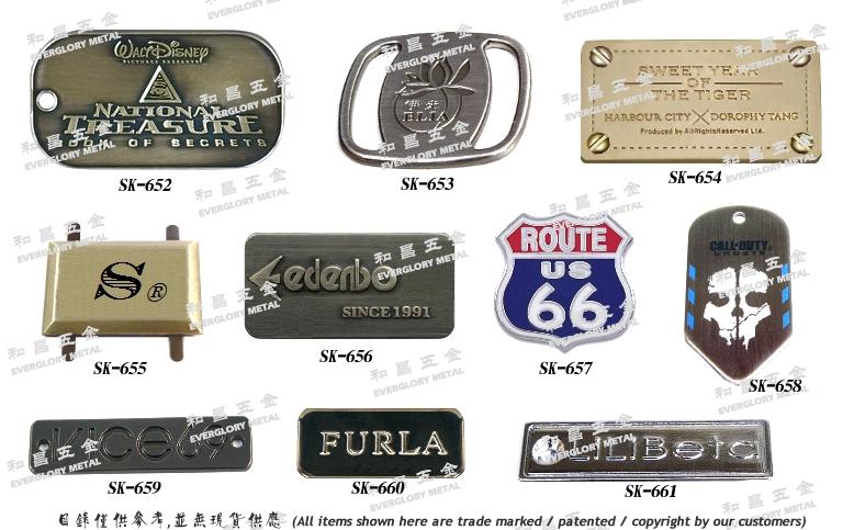 商標品牌 金屬銘牌  LOGO吊牌 五金飾片 開發 設計 打樣 製造 2