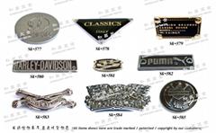 金屬銘牌 商標飾牌 品牌配件