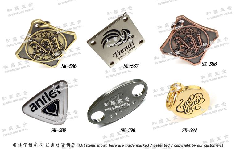 商標品牌 金屬銘牌  LOGO吊牌 五金飾片 開發 設計 打樣 製造 1