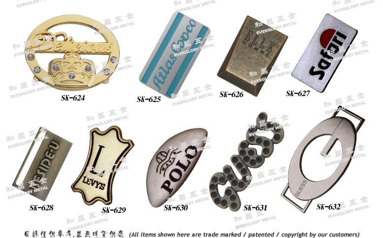 袋類五金 皮包配件 LOGO商標銘牌 開發 設計 打樣 製造 1
