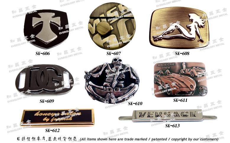 手袋五金 皮包配件 商標銘牌 品牌零件  開發 設計 打樣 製造 3