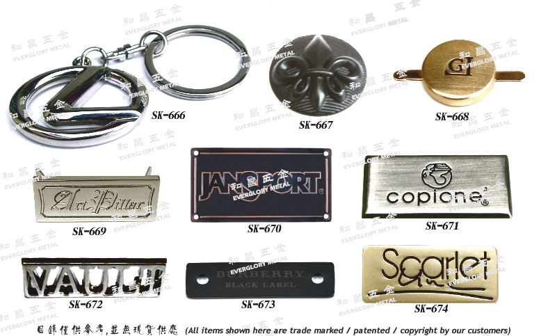 Leather handbags hardware accessories, metal nameplate brand parts