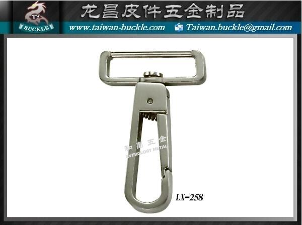 皮革五金 皮包配件 鉤釦 夾扣 金屬銘牌 1