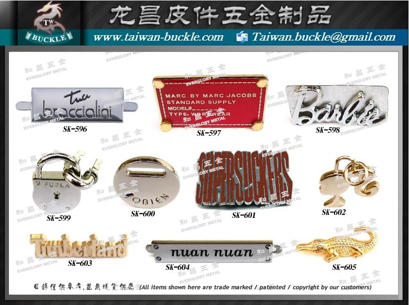 皮件五金 皮包配件 鉤環 金屬銘牌 3