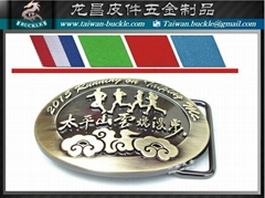 Marathon road race medal
