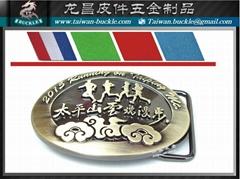Marathon road race medal logo belt buckle