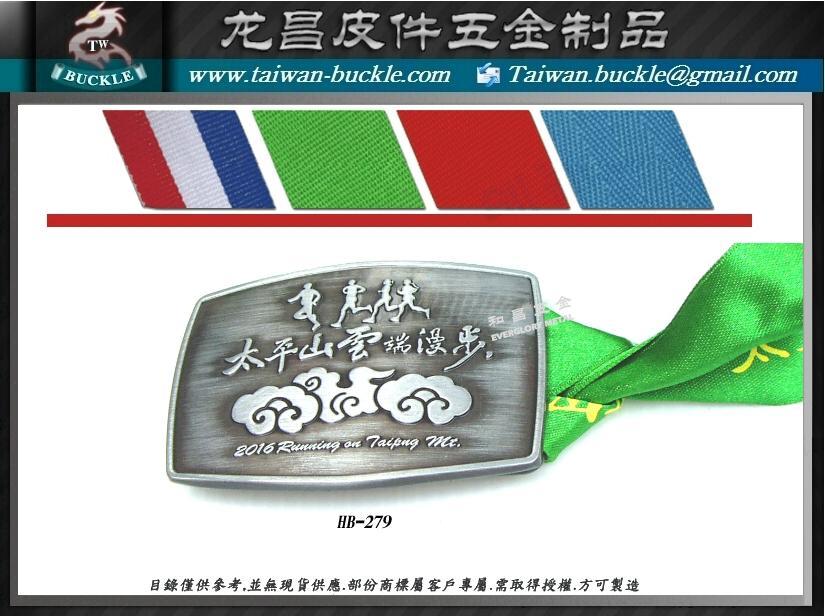 馬拉松 路跑獎牌 1