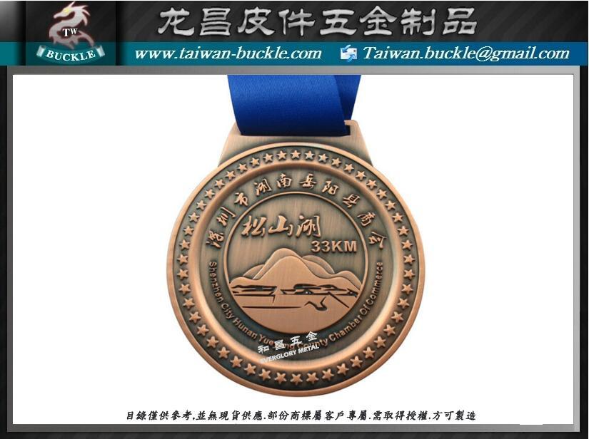 馬拉松 路跑獎牌 2