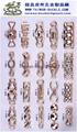 Phụ kiện túi da Metal decorative chain