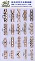 龍昌皮件五金產品目錄©  V-2101-V-2120