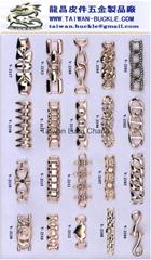 龙昌皮件五金产品目录©  V-2101-V-2120