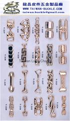 龍昌皮件五金產品目錄©  V-2121-V-2140
