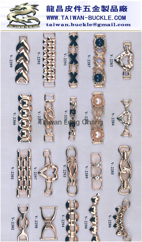 龙昌皮件五金产品目录©  V-2283-V-2302 1