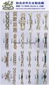 龍昌皮件五金產品目錄©  V-2303-V-2326