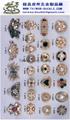 文具五金 金屬裝飾扣