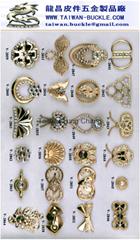 水钻金属饰品扣具