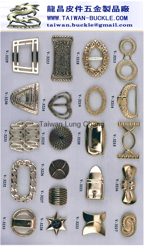 龙昌皮件五金产品目录©  V-3213-V-3233 1