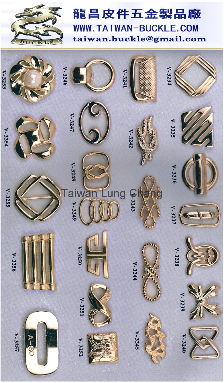 龍昌皮件五金產品目錄©  V-3234-V-3257 1