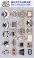 龙昌皮件五金产品目录©  V-3370-V-3391