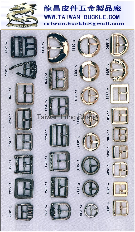 龍昌皮件五金產品目錄©  V-3502-V-3533 1