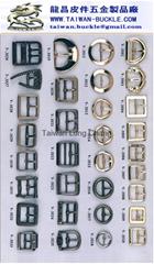 龍昌皮件五金產品目錄©  V-3502-V-3533