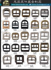 鞋类 服装 皮件五金 手袋金属配件