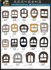 鞋类五金 服装金属 皮件饰品 皮包扣具