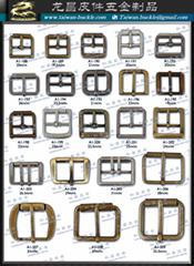 鞋類五金 服裝配件 皮件飾品 水鑽吊飾 皮包五金      010