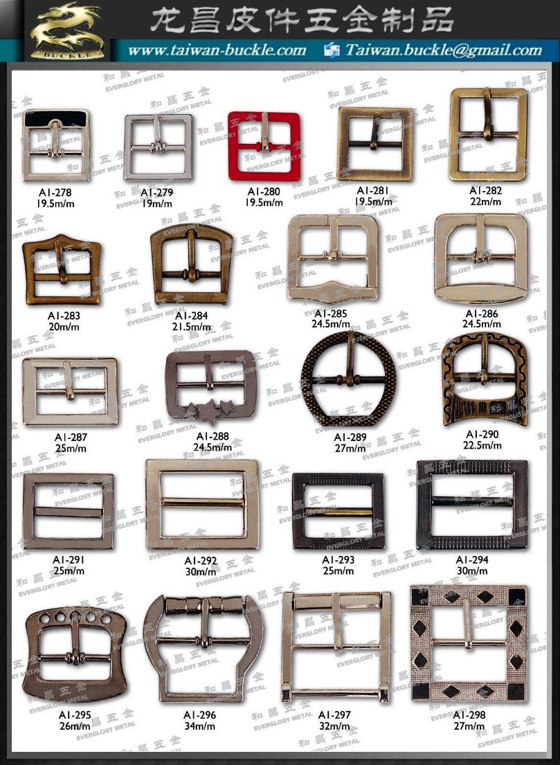 鞋類飾釦 服裝配件 皮件五金 皮件飾品 品牌五金       014 1