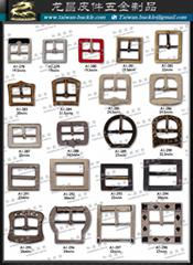鞋类饰釦 服装配件 皮件五金 皮件饰品 品牌五金       014