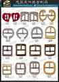 皮带扣配件 服装扣环 皮包五金  品牌吊饰 水钻饰品      015 1