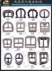 服装配件 水钻饰链 鞋饰五金 水钻吊饰  皮包釦环      016