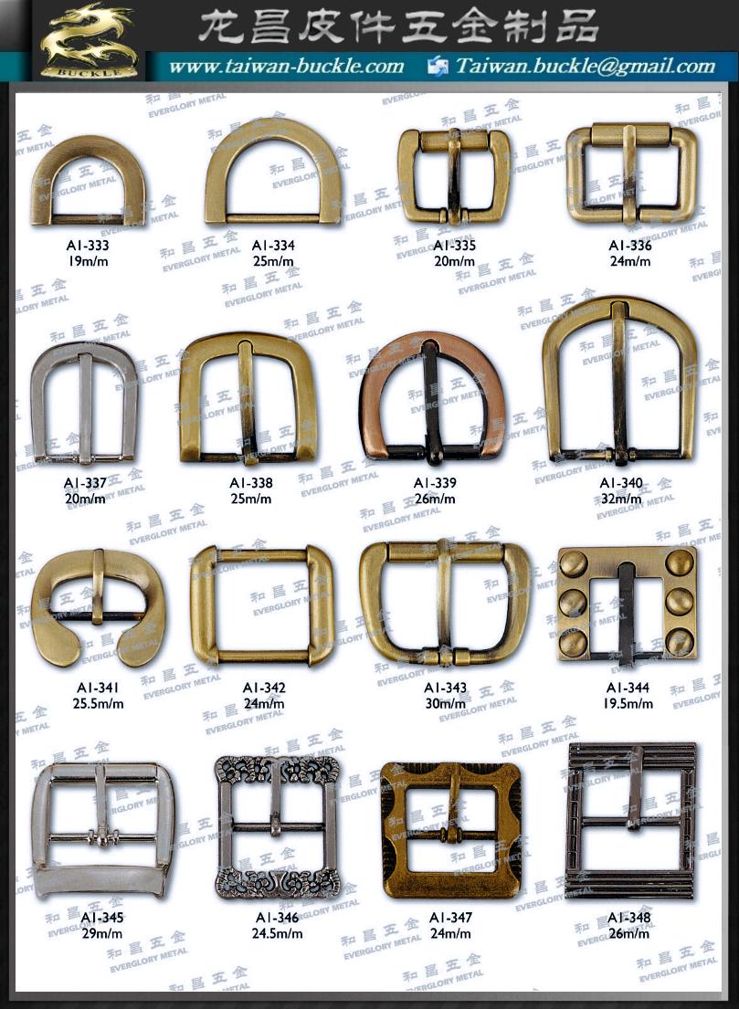 鞋釦五金 服裝扣環 皮包五金  品牌吊飾 水鑽飾品      017 1