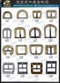 鞋釦五金 服裝扣環 皮包五金  品牌吊飾 水鑽飾品      017