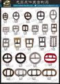 五金 帶扣 飾片