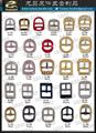 鞋釦五金 服裝扣環 皮包五金  品牌吊飾 水鑽飾品     019