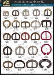 鞋類五金 服裝配件 皮件飾品 水鑽吊飾 皮包五金       026